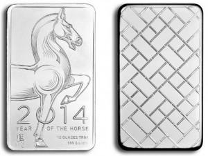 10 oz NTR Horse Silver Bar (New)